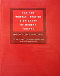 The New Tibetan-English Dictionary.